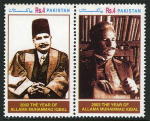 Pakistan 998 pair, MNH. Year of Mohammad Iqbal, poet, philosopher, 2002