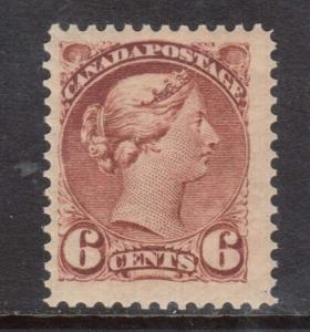 Canada #43 VF/NH Large Margins **With Certificate**