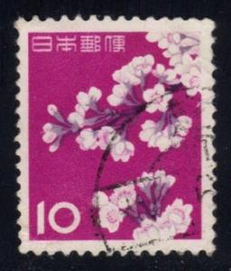 Japan **U-Pick** Spacefiller Box #S24 Item 36