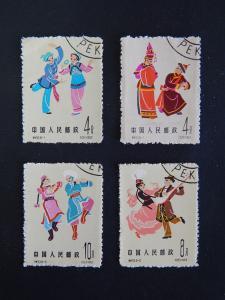China, Postage stamp series, 1962, №(6)13(IR)