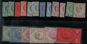 Gibraltar SC 49-64,56ba 63 Certificate Mint 1904-1912 SCV$ 1821.00 Set