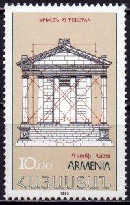 Armenia. 1993. 221. Architecture. MNH.