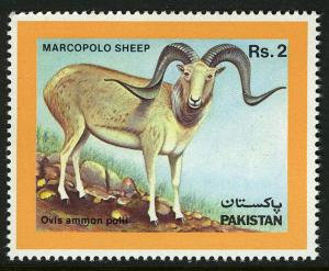 Pakistan 674, MNH. Marcopolo sheep, 1986