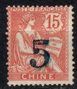 France Offices In China #45  Unused CV $17.50 (X1114)