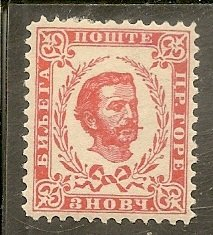 Montenegro   Scott 34   Prince   Unused