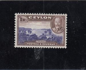 CEYLON  # 274 VF-MLH  1r  KING GEORGE V / VIEW OF TRINCOMALEE CAT VALUE $35