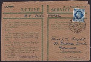 GB FORCES IN EGYPT 1941 Honour Envelope with GVI 10d paying airmail.........6869