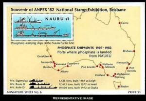 Nauru Scott 256 Mint never hinged.