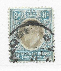 Uganda #8 Corner Perf - Used - Stamp CAT VALUE $50.00
