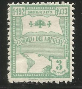 URUGUAY  430  HINGED,  FLAG OF THE RACE AND GLOBE