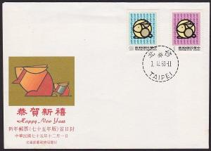 TAIWAN 1986 Year of the Rabbit  commem FDC..................................2484