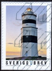 Sweden 2815e - Used - (9k) Orskar Lighthouse (2018) (cv $2.25)