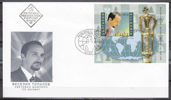 * Bulgaria, Scott cat. 4389. Topalon of Chess s/sheet on a First Day Cover.