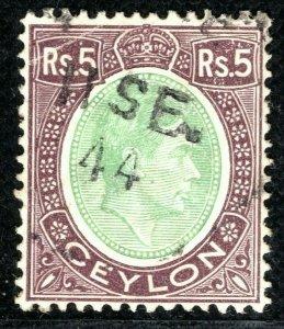 CEYLON KGVI Stamp SG397a 5r Top High Value (1943) Superb 1944 CDS Used GRBLUE148