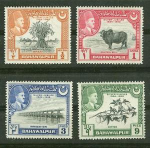 Pakistan-Bahawalpur # 22-25  Ruler Anniv. (4) Unused  VLH