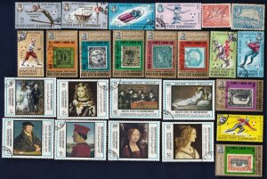 25 All Different   ADEN AND STATES STAMPS