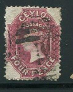 Ceylon #50 Used