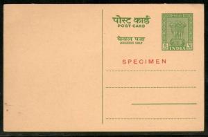 India 1959 5np Ashokan Jain-P86 Post Card SPECIMEN MINT Postal Stationary RAR...