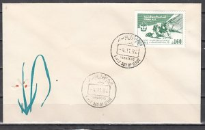 Syria, Scott cat. 969. Scouting Year issue. First day cover. ^