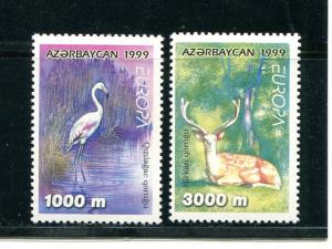 Azerbaijan  Europa  1999 Mint VF NH - Lakeshore Philatelics