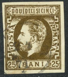 ROMANIA 1871-72 25b Olive Brown Prince Carol DOUBLE TRANSFER Sc 47 VFU