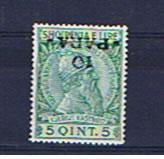 ALBANIA 1914 10para INVERTED OVERPRINT