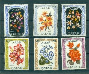 Qatar - Sc# 214-9. 1970 Flowers. MNH $30.55.