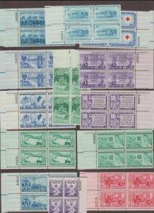 US,1004-16,1952 COMPLETE YEAR PLATE BLOCKS, MINT NH,OG