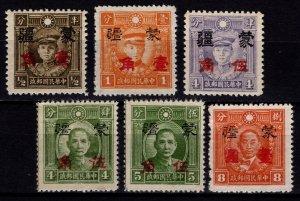 China 1945 Japan Occ. of Mengkiang, Optd. Mengkiang & Surch., Part Set [Unused]