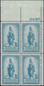 989 Mint,OG,NH... Plate block of 4... SCV $1.00
