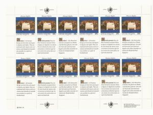 1989 Stamp Sheet Universal Declaration of Human Rights Article 1 #570