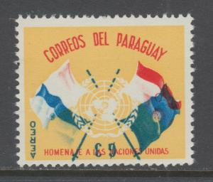 Paraguay Sc C272 MNH. 1960 3g UN Crossed Flags, Inverted Center, perf stain