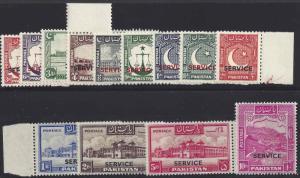 Pakistan 1948 O14-O26 Set MNH CV$134.75