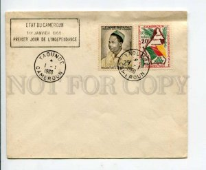 292904 CAMEROUN 1960 year independence Yaounde First Day COVER