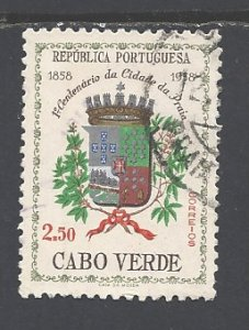 Cape Verde Sc # 301 used (RS)