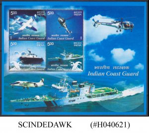 INDIA - 2008 INDIAN COAST GUARDS - AVIATION HELICOPTER SHIPS - MIN/SHT MNH