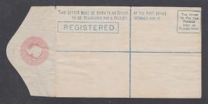 Ceylon H&G C1, mint. 1880 12c pink QV Registration Envelope