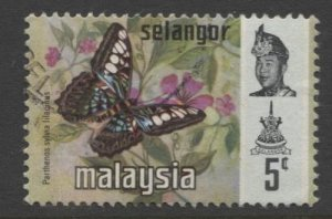 STAMP STATION PERTH Selangor #130 Butterfly Type FU