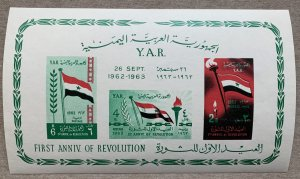 Yemen 1963 Revolution MS, MNH.  Scott 188 a, CV $5.00.  Mi BL 15