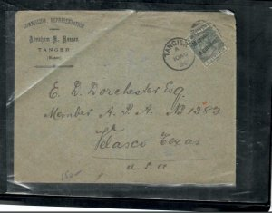 MOROCCO COVER (PP2912B) 1898 QV 5C COVER TO USA  ANTIQUE OVER 100 YEARS OLD