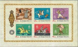 Iran Sc#1676a M/NH/EF, S/S, Cv. $25