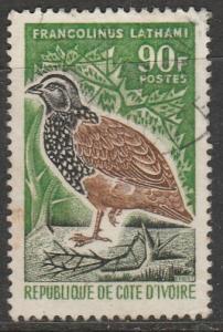 Côte d'Ivoire    1966  Scott No. 239  (O)