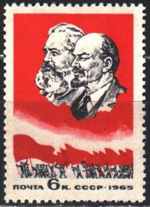 Soviet Union. 1965. 3117. Meeting of the Ministers of Communications, Lenin a...