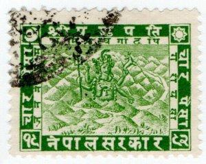 (I.B) Nepal Postal : Siva Mehadeva 4p