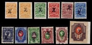 1919 ARMENIA - RUSSIAN STAMPS HAND STAMPED - OGHR - FINE+ - CV$59.00 (ESP#2421)