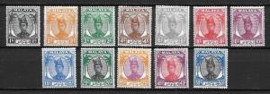 Malaya Trengganu 53-64 Sultan part set MLH