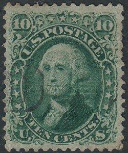 U.S. 68 Used VFXF (121620a)