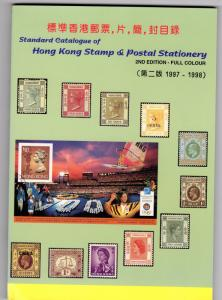 Hong Kong Stamp & Postal Stationery Catalogue 1997-1998 Full Colour
