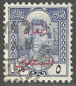IRAQ LOT 1