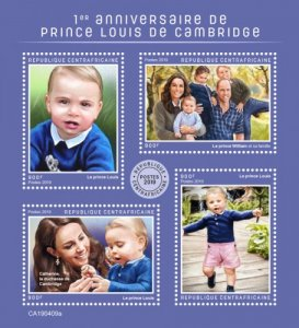 C A R - 2019 - Prince Louis of Cambridge - Perf 4v Sheet - MNH